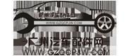 广州汽车配件网