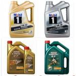 厂价批发各种润滑油